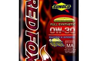 sun-red-full-0w30-1l